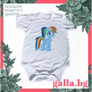 Бебешки бодита с щампи - подарък за новородено