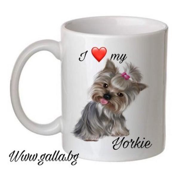 Чаша - Love my Yorkie от категория Чаши със снимки