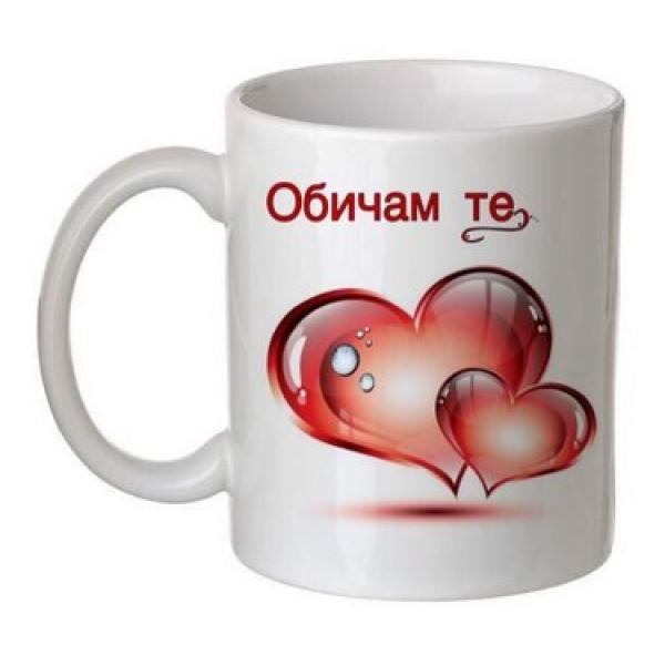 Чаша - Обичам те от категория Чаши със снимки