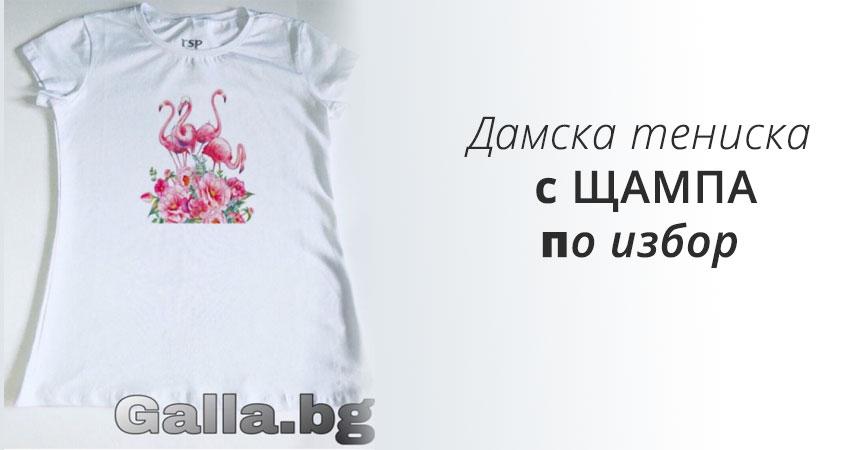 Защо да изберем дамска тениска с щампа по избор ?